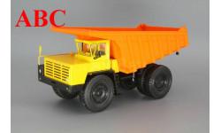 БелАЗ-7525 самосвал-углевоз, желтый / оранжевый, Код модели: H0111