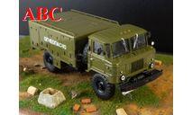 ВСЗ-66 Легендарные грузовики СССР №11, Код модели: LG011, масштабная модель, ГАЗ, 1:43, 1/43