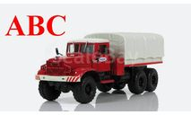 КрАЗ-255В балластный тягач с тентом, Код модели: Н952, масштабная модель, Наш Автопром, scale43