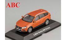 LADA Vesta SW Cross оранжевый металлик, Код модели:  4.02.90.503, масштабная модель, ВАЗ, Лада Имидж, scale43