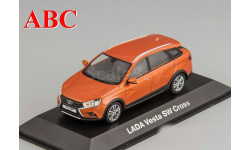 LADA Vesta SW Cross оранжевый металлик, Код модели:  4.02.90.503