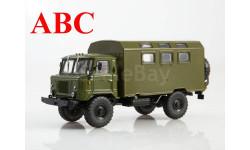 К-66, Легендарные грузовики СССР №3, Код модели: LG003