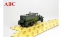 ЗиС-6 ВМЗ, зеленый, Код модели: Н910, масштабная модель, Наш Автопром, scale43