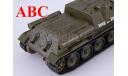 СУ-100 Наши Танки №4, Код модели: NT004, журнальная серия масштабных моделей, Наши Танки (MODIMIO Collections), scale43