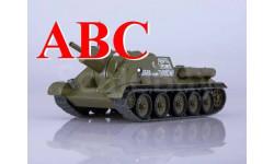 СУ-122 Наши Танки №8, Код модели: NT007, журнальная серия масштабных моделей, Наши Танки (MODIMIO Collections), scale43