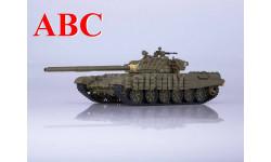 Т-72Б Наши Танки №8, Код модели: NT008, журнальная серия масштабных моделей, Наши Танки (MODIMIO Collections), 1:43, 1/43