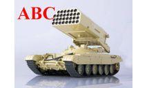 Т-72 ТОС-1 'Буратино' Наши Танки №14, Код модели: NT014, журнальная серия масштабных моделей, Наши Танки (MODIMIO Collections), 1:43, 1/43