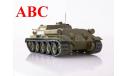 СУ-85 Наши Танки №15, Код модели: NT015, журнальная серия масштабных моделей, Наши Танки (MODIMIO Collections), 1:43, 1/43