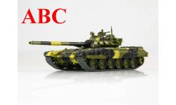 Т-72Б3 Наши Танки №18, Код модели: NT018, журнальная серия масштабных моделей, Наши Танки (MODIMIO Collections), 1:43, 1/43