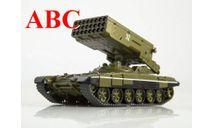 Т-90-ТОС1А 'Солнцепек' Наши Танки №21, Код модели: NT021, журнальная серия масштабных моделей, Наши Танки (MODIMIO Collections), 1:43, 1/43