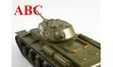 КВ-1С Наши Танки №22, Код модели: NT022, журнальная серия масштабных моделей, Наши Танки (MODIMIO Collections), 1:43, 1/43