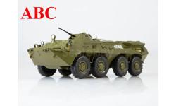 БТР-80 Наши Танки №26, Код модели: NT026