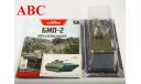 БМП-2 Наши Танки №29, Код модели: NT029, журнальная серия масштабных моделей, Наши Танки (MODIMIO Collections), 1:43, 1/43