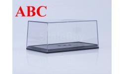 Пластиковый бокс для моделей, (155х90х70мм), Код модели: SB001, масштабная модель, Петроградъ и S&B, 1:43, 1/43