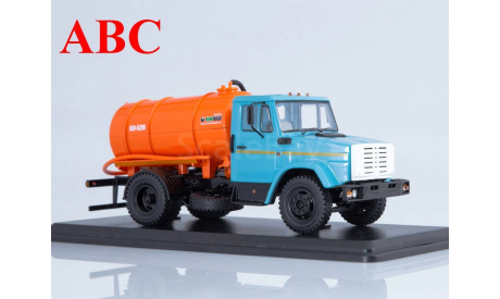 Вакуумная машина КО-520 (4333), Код модели: SSM1256, масштабная модель, ЗИЛ, Start Scale Models (SSM), 1:43, 1/43
