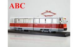 Трамвай КТМ-5М3 (71-605) Ленинград, маршрут 26, Код модели:  SSM4040