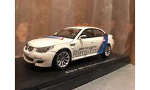 BMW M5 E60 1:43 Minichamps БМВ Миничампс, масштабная модель, 1/43