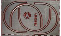 Фототравление Молдинги арок колёс ЛАЗ-695Н 1:43, фототравление, декали, краски, материалы, 1/43