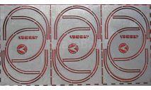 Фототравление  Молдинги арок колёс ЛАЗ-695 НА  1:43, фототравление, декали, краски, материалы, scale43