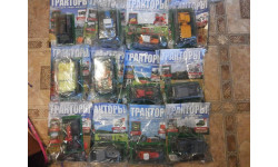 Набор 14 тракторов