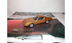 Alfa Romeo Montreal 1/43 DeA Суперкары
