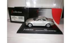 Lexus SC430 Closer Convertable J-collection 1/43, масштабная модель, 1:43
