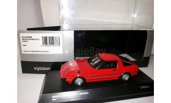 Mazda Savanna RX-7 (SA22C) Kyosho 1/43, масштабная модель, 1:43