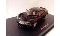 Lotus Europe S