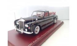Rolls Roys  Phantom V