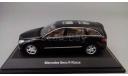 Mercedes R-Classe, масштабная модель, 1:43, 1/43, Minichamps, Mercedes-Benz