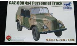 1:35 ГАЗ-69А Bronco-Models