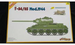 1:35 Танк Т 34/85(мод.1944г.) Cyber hobby Dragon