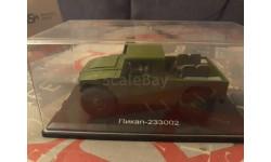 Горьковский автомобиль Пикап - 233002, SSM2002, масштабная модель, Start Scale Models (SSM), scale43, ГАЗ