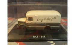 ПАЗ 661 'Одежда', DIP, масштабная модель, DiP Models, scale43