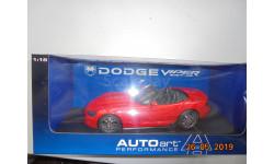 DODGE VIPER SRT-10 1/18 AUTOART, масштабная модель, 1:18