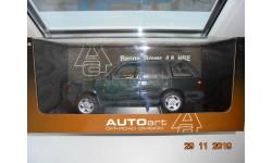 RANGE ROVER 4.6 HSE, масштабная модель, Autoart, 1:18, 1/18