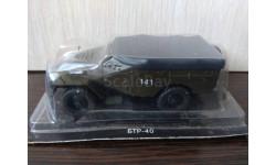 БТР - 40  Автолегенды СССР №121