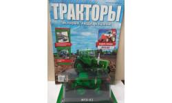 ТРАКТОР №29 - МТЗ-82 'Беларусь', масштабная модель трактора, Hachette, 1:43, 1/43