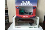 СЦЕПКА:  КАЗ - 608 С Полуприцепом ОДАЗ 885(коричневый), масштабная модель, Мodimio + АИСТ, 1:43, 1/43
