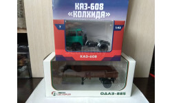 СЦЕПКА:  КАЗ - 608 С Полуприцепом ОДАЗ 885(коричневый)