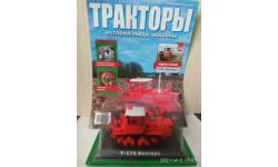 Тракторы: история, люди, машины №24 ДТ-175 'Волгарь'
