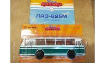 ЛАЗ-695М Наши Автобусы №23, журнальная серия масштабных моделей, Мodimio, 1:43, 1/43
