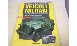 М 1:43. Газ 67 Б. Первая заводская модель!!! Итальянская журналка, масштабная модель, DeAgostini (военная серия), scale43