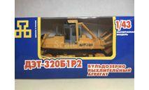 M 1:43.  Бульдозер ДЭТ 320 в коробке. Промтрактор., масштабная модель, scale43, ЧТЗ