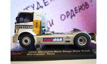 М 1:43. Mercedes-Benz. 'Atego' Saico., масштабная модель, scale43