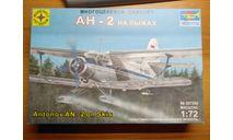 АН-2, сборные модели авиации, Моделист, scale72