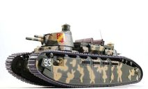 Char 2C, масштабные модели бронетехники, Автолегенды СССР журнал от DeAgostini, scale43