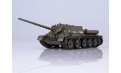 СУ-100, масштабные модели бронетехники, Modimio, 1:43, 1/43