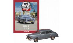 ЗиМ (ГАЗ-12) такси