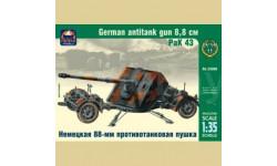 Немецкая 88-мм противотанковая пушка РаК 43